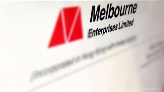Result Ann>MELBOURNE ENT Interim Net Profit Slumps 91 5% to $83 6M