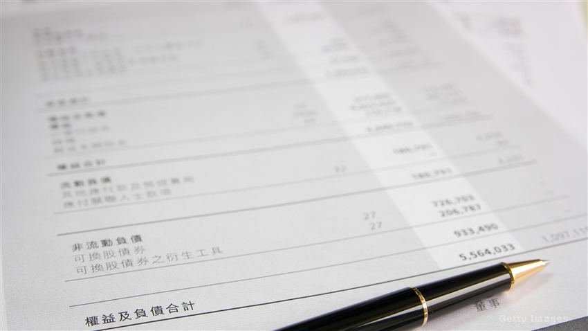 Result Ann>PIZU GROUP (08053 HK) 1Q Net Profit RMB51 368M, Up 58