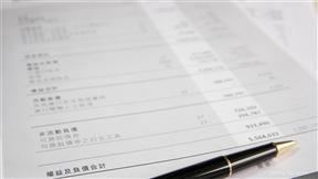 《公司业绩》PLATT NERA(01949.HK)中期亏损5,474万泰铢 盈转亏