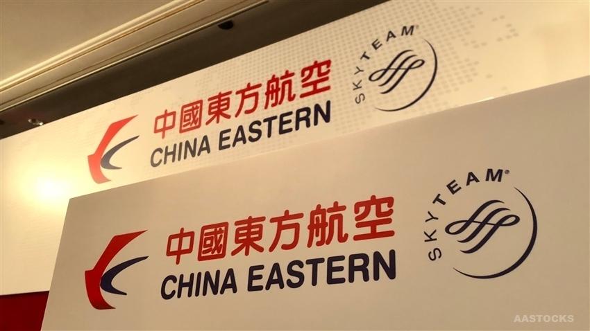 Result Ann>CHINA EAST AIR (00670 HK) Interim Net Profit RMB2 28B