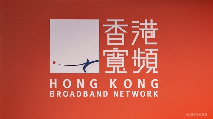 Result Ann>HKBN (01310 HK) Annual Net Profit $397M, Up 132%