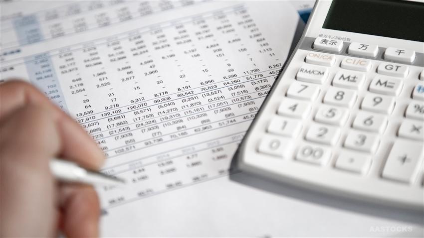 华鑫股份(600621.SH)料去年净利润按年增约10倍