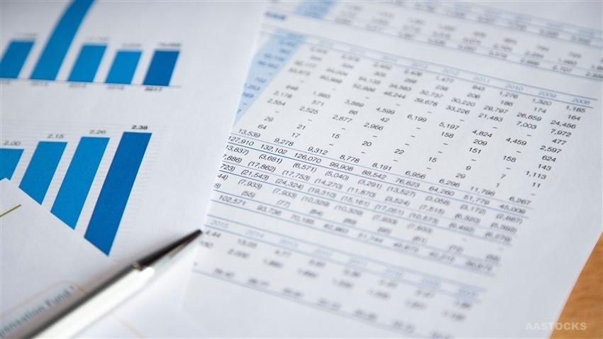《公司业绩》环旭电子(601231.SH)9月合并营业收入