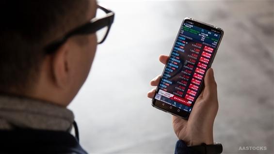 穆迪降香港主權評級恆指跌幅曾擴至逾550點騰訊/金融/地產/濠賭股捱沽 - 阿斯達克財經網