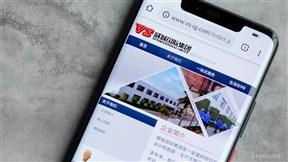 《公司业绩》威铖国际(01002.HK)全年亏损收窄至3,372.4万元人民币