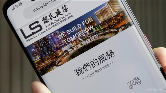 Lai Si Construction