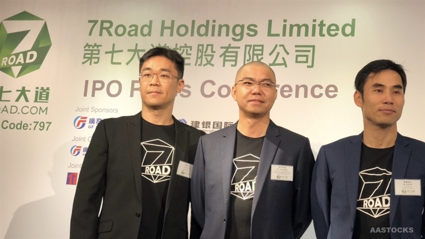 <IPO News>7ROAD (00797.HK): Considers Prioritizing Acquisitions of Games'  Intellectual Property AASTOCKS Financial News - Latest News