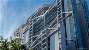 AASTOCKS Financial News - HSBC HOLDINGS (00005 HK)