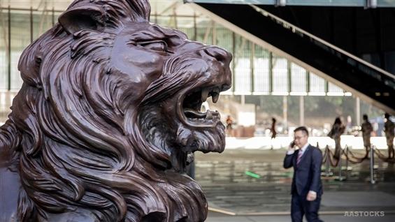 HSBC HOLDINGS Buys Back 2 37M Shrs on LSE
