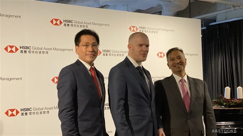 HSBC Global Asset Mgmt: 2020E Asian Equity Earnings Growth